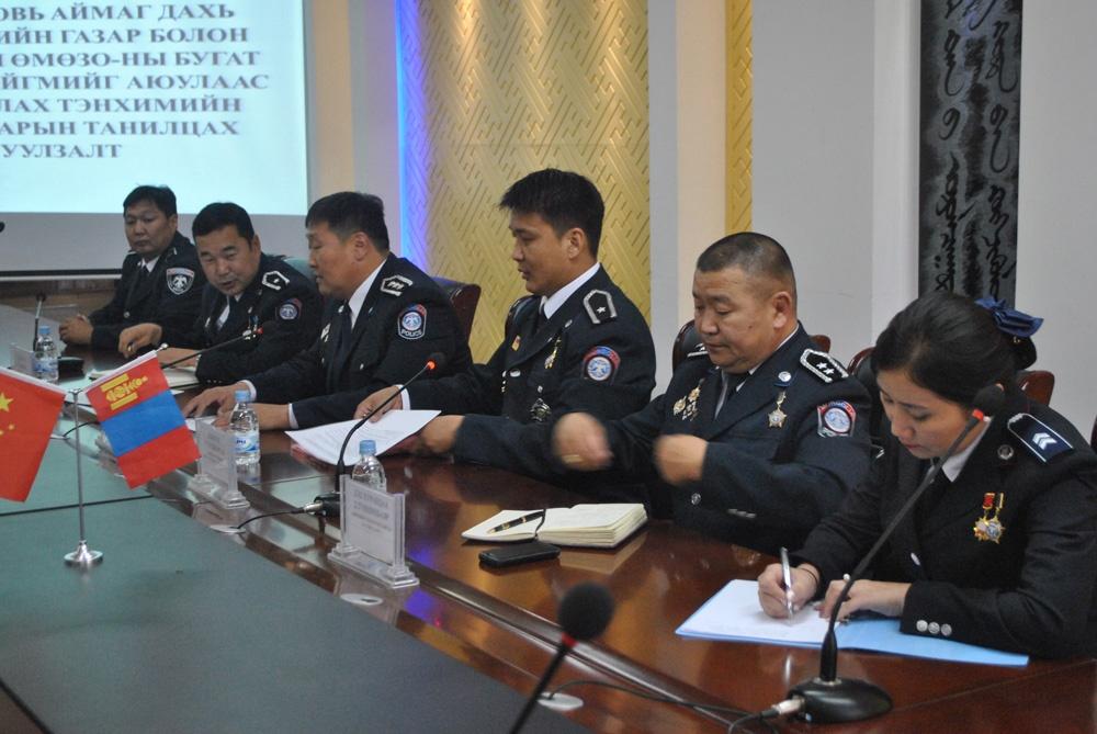 reputable site f3e5a 206a2 ... хотын цагдаагийн газар, Дорноговь аймаг дахь цагдаагийн газар хоорондын  хамтын ажиллагааны талаар хоёр улсын цагдаагийн байгууллагууд тус тусын  гадаад ...